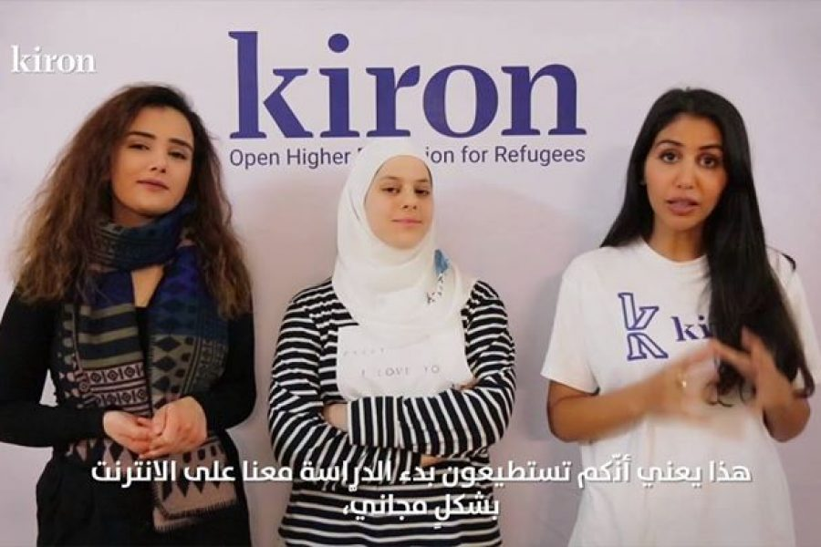 Our friends from the Kiron Open Higher Education were interviewed by الباحث…